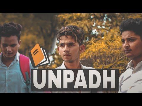 Unpadh | toprealteam | Trt | Aamir