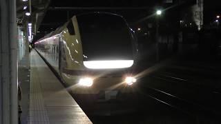 成田山初詣常磐号 E653系 K70編成 日立駅発車