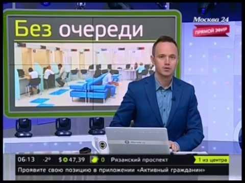 """В Раменках открылся центр госуслуг """"Мои Документы"""""""