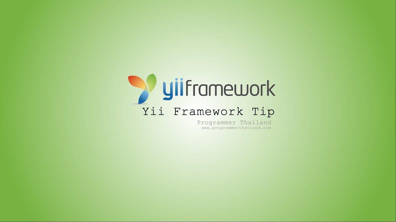 การสร าง sitemap xml ใน yii framework เพ อส งให google webmaster