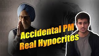 An Accidental Prime Minister gave burns to Liberals, check their hypocrisy | Aaj Ki Taza Khabar