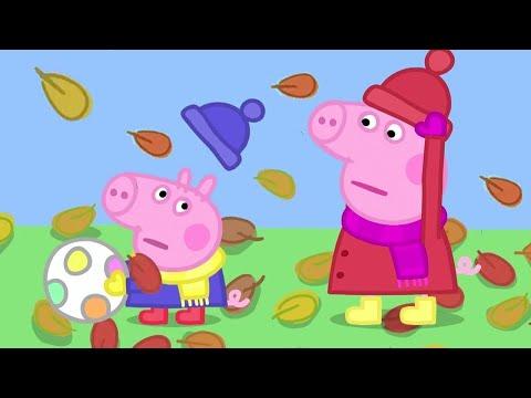 Een Winderige Herfstdag � Tekenfilm | Peppa Pig Nederlands Compilatie Nieuwe Afleveringen