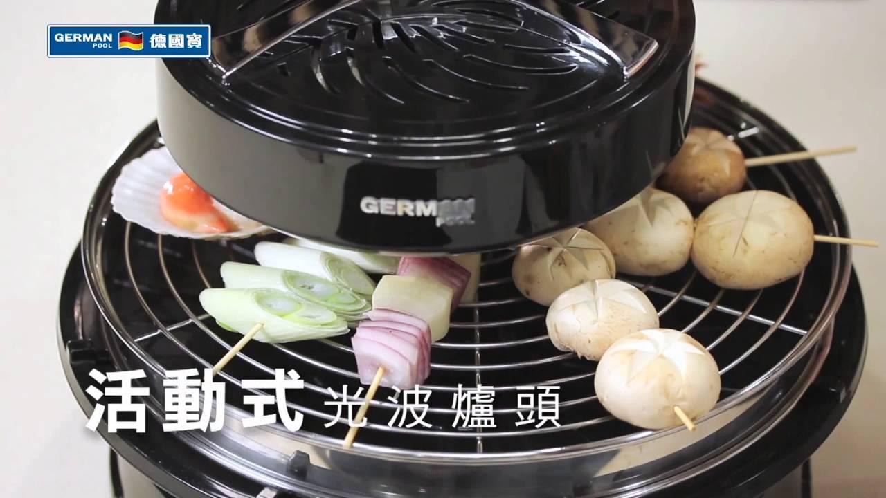 德國寶 2016 韓式光波燒烤爐 廣告 - 肥媽 [HD] - YouTube