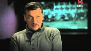 Україна: забута історія. Махно. Золото або воля