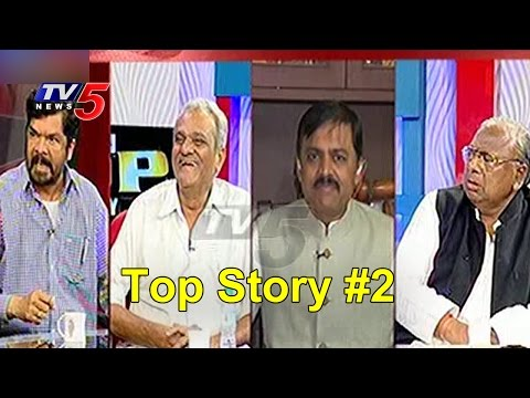 Why Oppositions Demand Proof Of Surgical Strikes ? | Top Story #2 | Telugu News | TV5 News