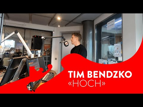 "Tim Bendzko ""Hoch"" (Acoustic Performance)"