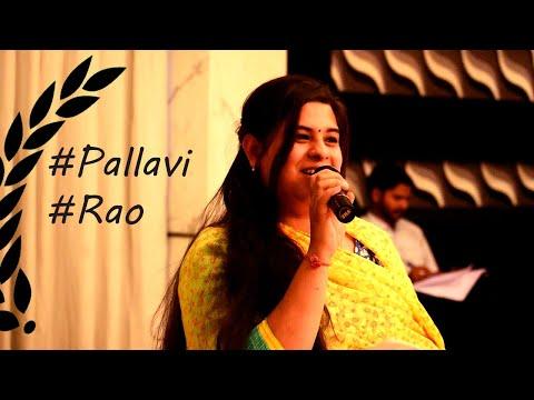 HEART TOUCHING Poem   May Ka Maine Paimana Kharida Performed By पल्लवी राव   Sumadhur