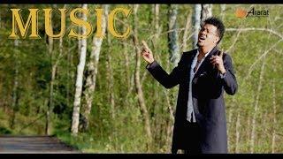 Ararat Entertainment- Bajet Mehari -Mleseley/ምለሰለይ/ New Eritrean Music 2018