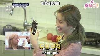 [ENG SUB] Dahyun & Chaeyoung's facetime call on Super Intern