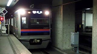 2018/05/20 京成 東成田線 3000形 3007F 東成田駅