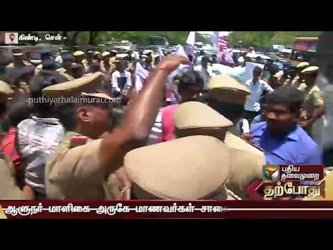 Students protest against VC appointment of Anna University infront of Collector Office in Chennai