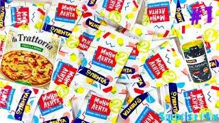 Новая МИНИ ЛЕНТА 2 - Акция в м-нах Лента 2017. Пакетики-СЮРПРИЗЫ с игрушками-МИНИАТЮРАМИ продуктов
