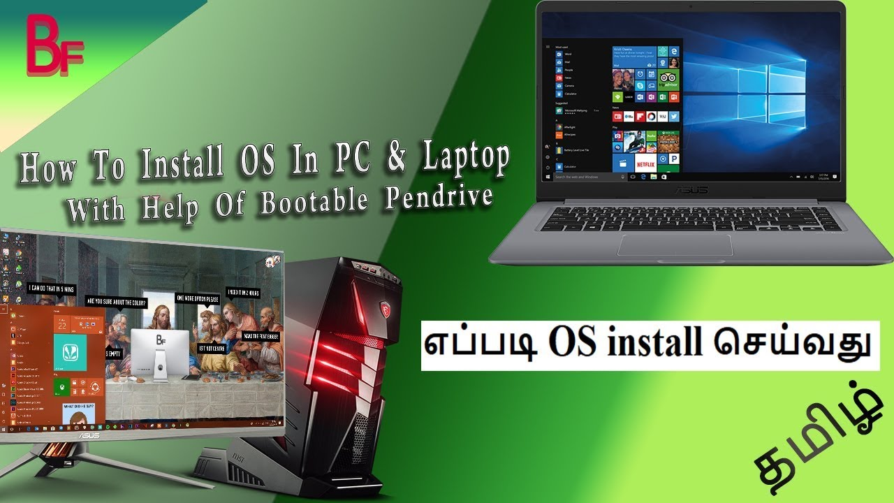OS Installation Step By Step In Tamil