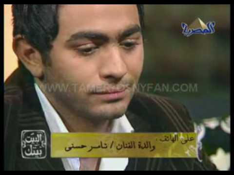 Tamer Hosny Phone Call with his Mother