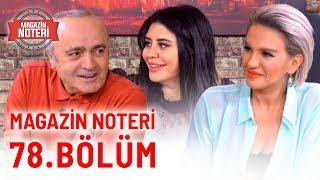 Magazin Noteri 78 Bölüm Konuk Ebru Polat 12 12 2019