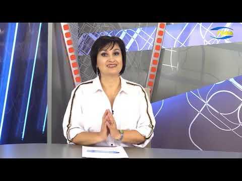 Телерадиокомпания «ГРАД»: О главном 20.09.20