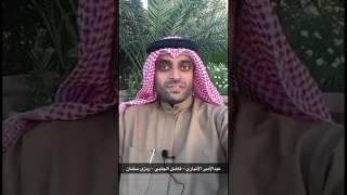 قمع وقتل صدام للشيعة..بالأدلة / سناب مشعل النامي
