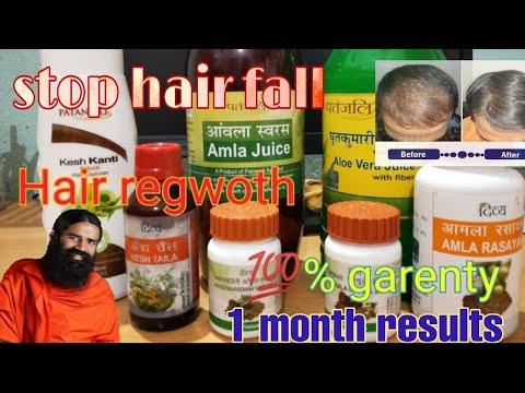 Hair fall control and patanjali ayurvedic medicine for ...