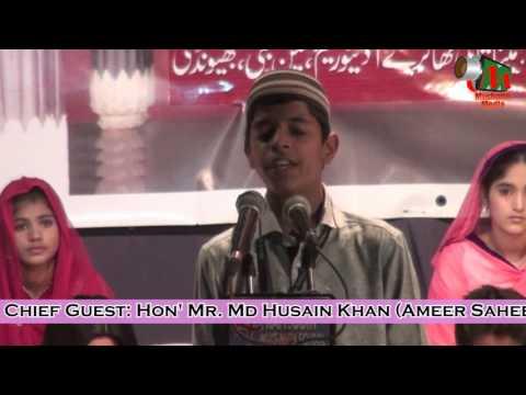 Ansari Ahmed Raza HAMD,Tamsili Mushaira, 16/12/2015, Rafiuddin Fakih Boy's High School, Bhiwandi