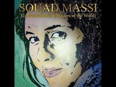 سعاد ماسى Souad Massi - Lastou Adri 2015 ( لست أدرى )