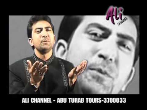 Munajat By Ameer Hasan Aamir (Aye Saaniye Zehra s.a)