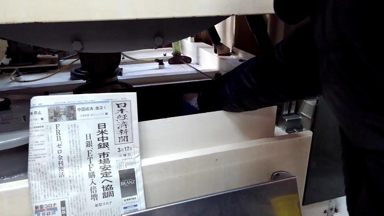 3/17今朝の洗濯液確認~目視編~