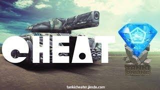 самый лёгкий способ получить крисы в танках онлайн