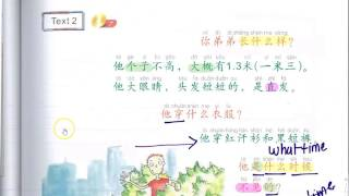 Mrs Haynes Helpline - Easy Steps To Chinese 3 Unit 1 Lesson 2 Text 2