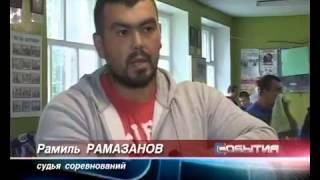 В Кузнецке прошли соревнования на кубок города по жиму штанги(, 2014-07-03T17:35:22.000Z)