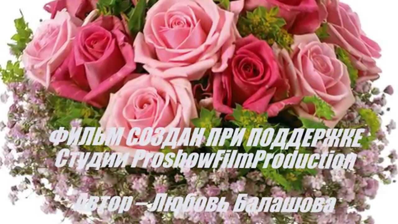 Картинки для людмилы цветы