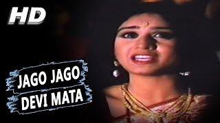 Video Jago Jago Devi Mata | Anuradha Paudwal | Bees Saal Baad 1988 Songs | Meenakshi Sheshadri download MP3, 3GP, MP4, WEBM, AVI, FLV September 2017