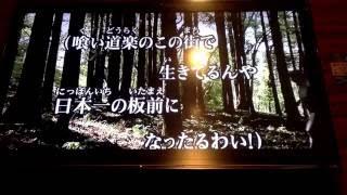 岡千秋 - 包丁一代