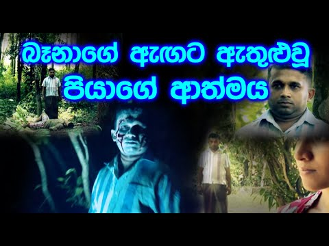 2015 Wasara Sinhala Wushaba Lagna Palapala [ Yearly Horoscope for ...