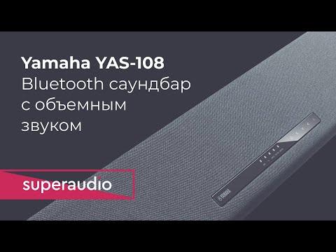 Хороший саундбар Yamaha YAS-108