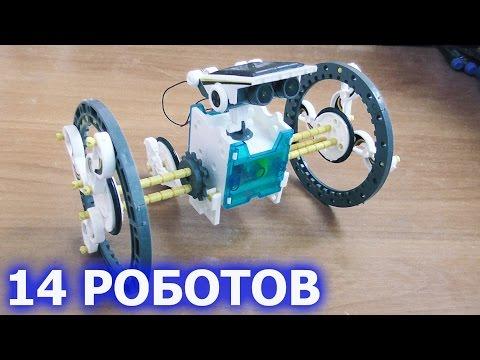 видео: Роботы Работающие На Солнечных Элементах