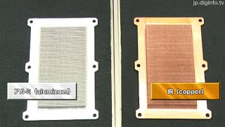 Dies for Casting High-performance Heat Sinks for IGBTs Used in Electric Vehicles