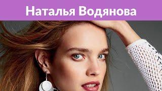 """""""Убила, мать!"""": сраженная наповал Навка ответила вляпавшейся Водяновой"""