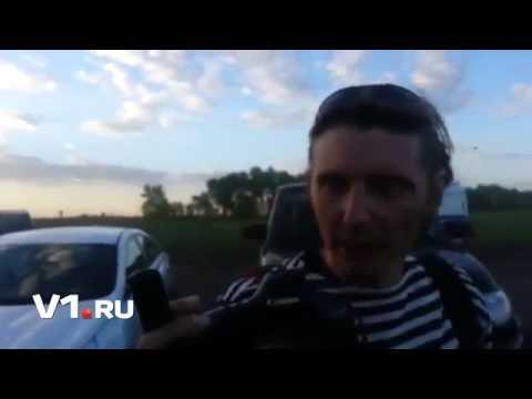 Драка в Новохоперске: заказ от Госдепа?