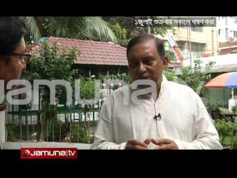 Home Minister of Bangladesh Mr. Asaduzzaman Khan Kamal Interview