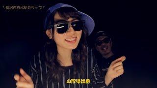 「サイレントマジョリティー」Type A収録「長沢菜々香」の個人PV予告編...