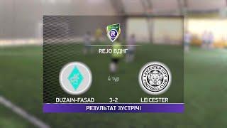 Обзор матча Duzain Fasad 3 2 Leicester Турнир по мини футболу в Киеве