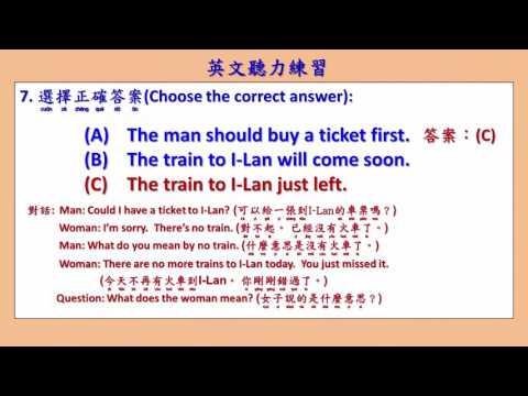 英文聽力練習 40 (English Listening Practice.)