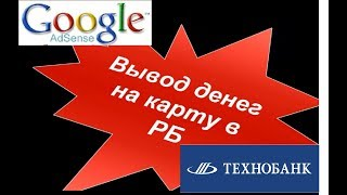 Как заработать в интернете в беларуси