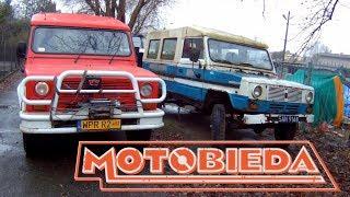 Tarpan Honker - najgorszy polski samochód? - MotoBieda