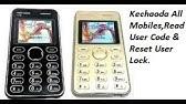 Kechaoda K116, Password unlock,Read password,Read code solution