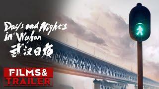 为你我要过得更好!《武汉日夜》/ Days and Nights in Wuhan  抗疫群像温暖感人(田定远 / 孟宪明 / 杨莉)【预告片先知 | Official Movie Trailer】