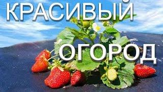 видео Агроспан и Агротекс