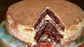 Торты рецепты✦Как приготовить Шоколадный ТОРТ с вишней✦шоколадный бисквитный торт вишня рецепт.