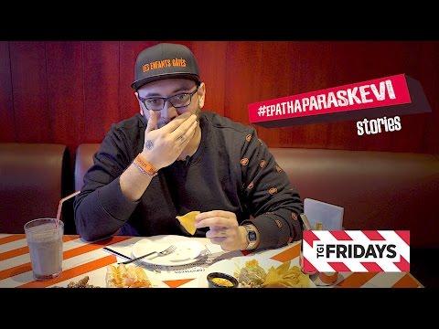 Ο Κώστας Μαλιάτσης  #epatheParaskevi | TGI Fridays