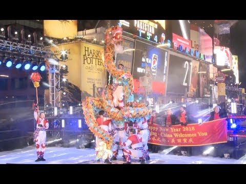 China's Dragon Dance Performed for Time Square New Year Countdown
